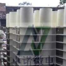 张家港康得新项目华夫板供应施工