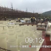 长沙中电科项目(长沙麓谷)
